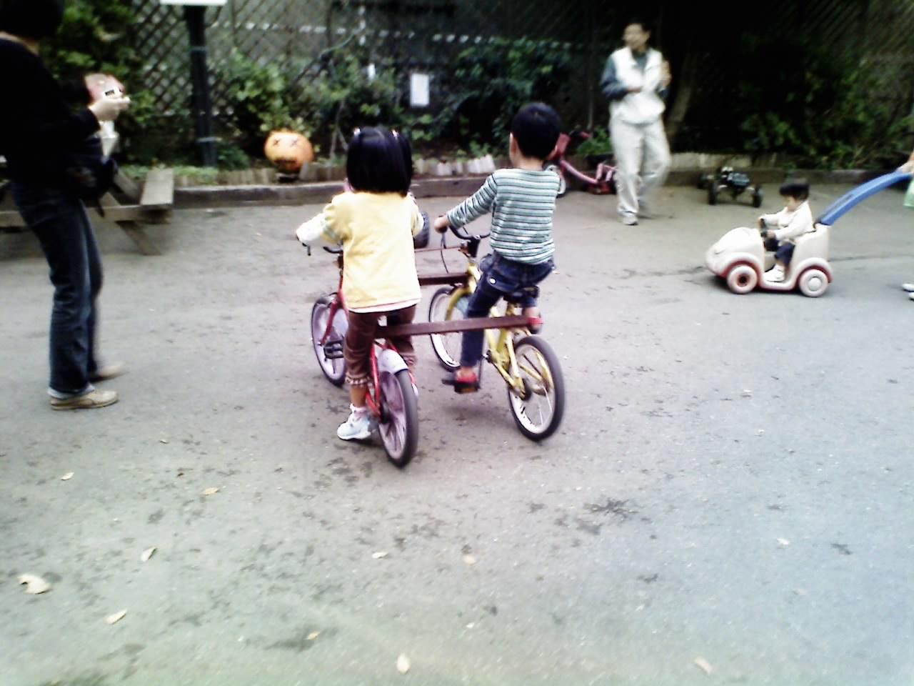 二人自転車
